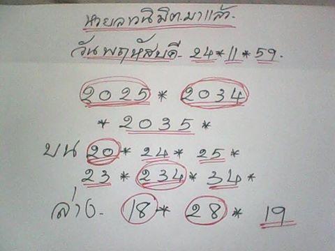 %e0%b8%ab%e0%b8%a7%e0%b8%a2%e0%b8%a5%e0%b8%b2%e0%b8%a7-%e0%b9%80%e0%b8%a5%e0%b8%82%e0%b8%a5%e0%b8%b2%e0%b8%a71